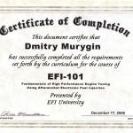 tuning-sertificat